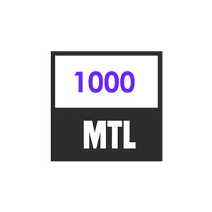 Prêt 1000 MTL